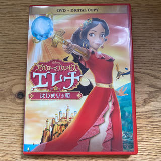 Disney - アバローのプリンセス エレナ/はじまりの朝 DVD DVD