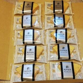 バウムクーヘン 10個 バームクーヘン 洋菓子 焼き菓子