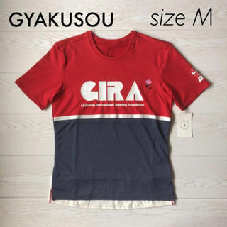 NIKE - NIKE メンズ【M】GYAKUSOU ランニングトップ 半袖 Tシャツ