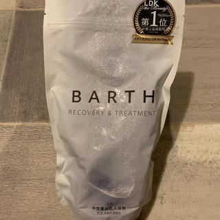 BARTH スパークリングホットタブ 炭酸入浴剤