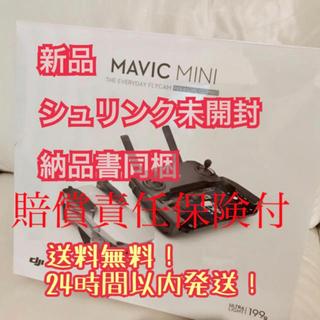 新品DJI フライングカメラ MAVIC MINI FLY MORE COMBO