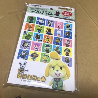 ニンテンドースイッチ(Nintendo Switch)のamiiboカードアルバム どうぶつの森[新品・未開封](その他)
