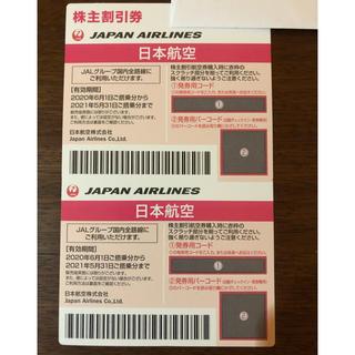 ジャル(ニホンコウクウ)(JAL(日本航空))のJAL 株主優待 割引券2枚(航空券)