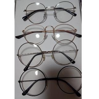伊達眼鏡 度なし ボストン 丸メガネ セット