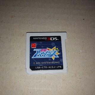 ニンテンドー3DS - 【 3DS】 星霜のアマゾネス ソフトのみ