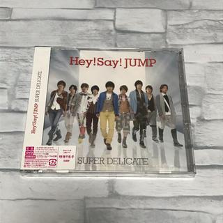 ヘイセイジャンプ(Hey! Say! JUMP)のSUPER DELICATE(初回限定盤2)新品未開封(ポップス/ロック(邦楽))