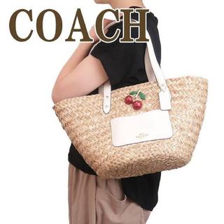 コーチ(COACH)のCOACH さくらんぼ かごバッグ(かごバッグ/ストローバッグ)