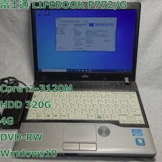 LIFEBOOK P772◆i3-3120M/320G/4G/DVD-RW
