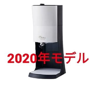 ドウシシャ(ドウシシャ)のドウシシャ 2020年モデル かき氷機 DTY-20BK(調理道具/製菓道具)