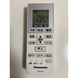 パナソニック(Panasonic)のパナソニック(Panasonic) エアコン リモコン A75C4001(エアコン)
