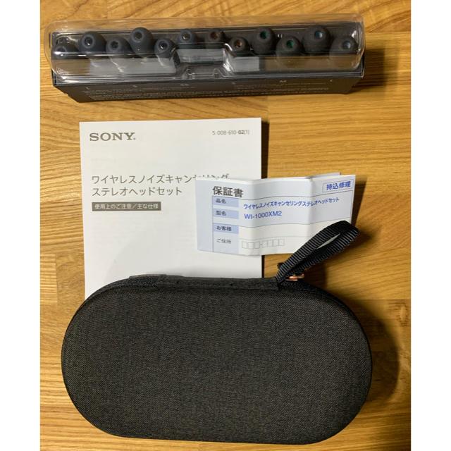 SONY(ソニー)のSONY WI-1000XM2 使用わずか スマホ/家電/カメラのオーディオ機器(ヘッドフォン/イヤフォン)の商品写真