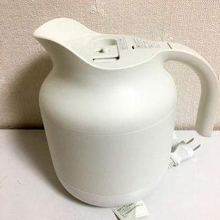 ムジルシリョウヒン(MUJI (無印良品))の電気ケトルん(調理機器)