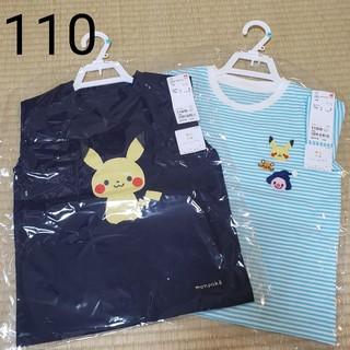 UNIQLO - 新品★110★ユニクロ★モンポケ★ピカチュウ★半袖Tシャツ★ネイビー&水色