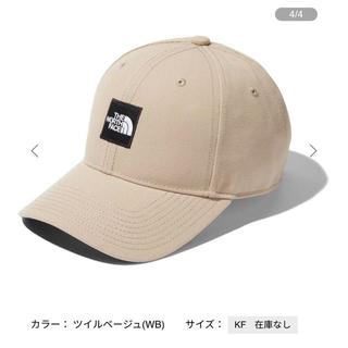THE NORTH FACE - ノースフェイス キッズ フリーサイズ キャップ 帽子 ツイルベージュ