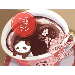 レッドマウンテン🇰🇪ケニア 100g 送料無料(コーヒー)
