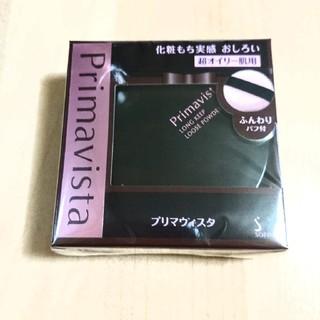 プリマヴィスタ(Primavista)のブラックプリマ  超オイリー肌 パウダー プリマヴィスタ(フェイスパウダー)