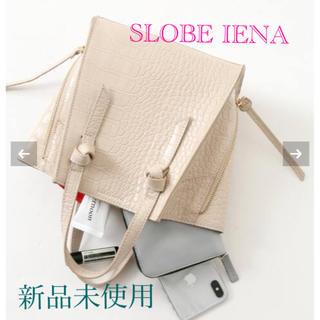 イエナスローブ(IENA SLOBE)のSLOBE IENA ミニサイドファスナーハンドバッグ(ハンドバッグ)