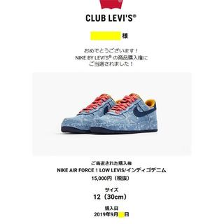 NIKE - 30cm Levi's × NIKE AIR FORCE 1 LOW US12