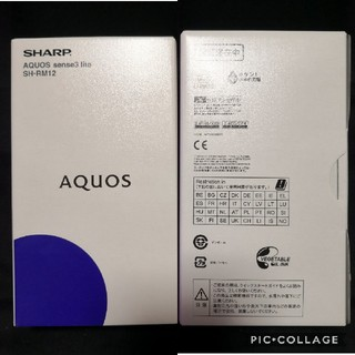 アクオス(AQUOS)の各種 格安SIMで SHARP AQUOS sense3 lite(スマートフォン本体)