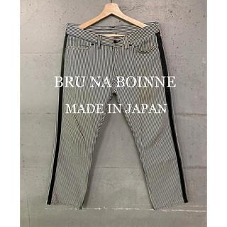 ブルーナボイン(BRUNABOINNE)の美品!BRU NA BOINNE サイドラインストライプパンツ!日本製!(その他)