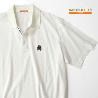 カステルバジャック(CASTELBAJAC)の美品★カステルバジャック ワンポイントベア刺繍ポロシャツ(ポロシャツ)