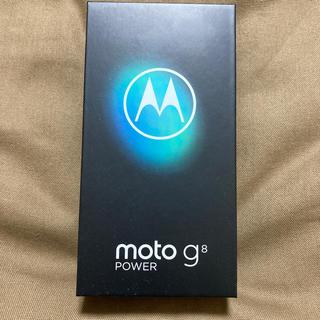 Motorola moto g8 POWER カプリブルー SIMフリー