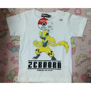 ポケモン - 新品 Pokémon ゼラオラ 半袖Tシャツ 100センチ