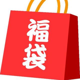 ワンピースとakbの福袋 たっぷり20000円分(その他)