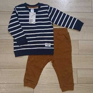 H&M - 【新品未使用】H&M スウェットシャツ&ジョガーパンツ