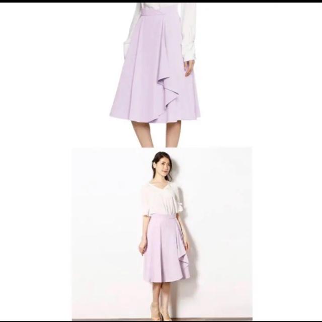 Debut de Fiore(デビュードフィオレ)のデビュードフィオレ スカート⭐︎アプワイザーリッシェ ジャスグリッティ 美人百花 レディースのスカート(ひざ丈スカート)の商品写真