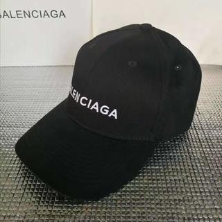 【大特価】  キャップ CAP  男女兼用  白と黒