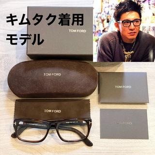 トムフォード(TOM FORD)のTOM FORD トム フォード TF5253サングラス メガネ TF5178(サングラス/メガネ)