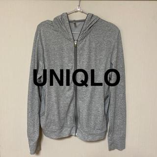 ユニクロ(UNIQLO)のUNIQLO  薄手パーカー エアコン寒さ防止にも。(パーカー)