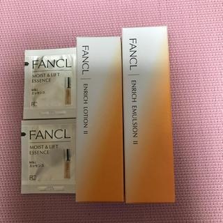ファンケル(FANCL)のファンケル FANCL エンリッチ 化粧液 乳液 セット(化粧水/ローション)
