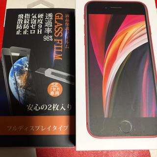 アイフォーン(iPhone)のiPhone SE2 64MB red 新品未使用品 SIMフリー(スマートフォン本体)