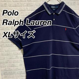 POLO RALPH LAUREN - 【Polo Ralph Lauren】ボーダー ポロシャツ 刺繍ロゴ 美品