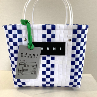 Marni - ピクニックバック