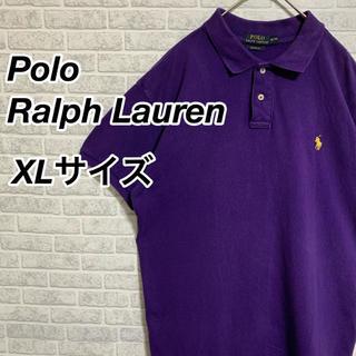 POLO RALPH LAUREN - 【Polo Ralph Lauren】ポニー刺繍ロゴ 美品 ポロシャツ