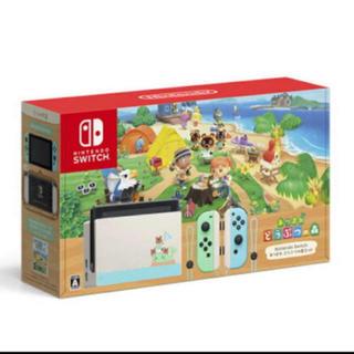 Nintendo Switch - Nintendo Switch 本体 あつまれどうぶつの森 同梱版 新品未使用