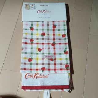 キャスキッドソン(Cath Kidston)のCathKidstonティータオル2枚セット(テーブル用品)