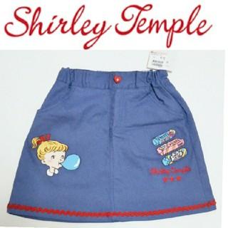 Shirley Temple - 新品☆下げ札付 Shirley Temple 刺繍デニムスカート 110cm