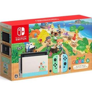 Nintendo Switch あつまれ どうぶつの森セット/Switch/HA