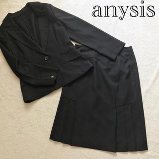 anySiS - any SiS エニィスィス★レディーススーツ 上下 セットアップ