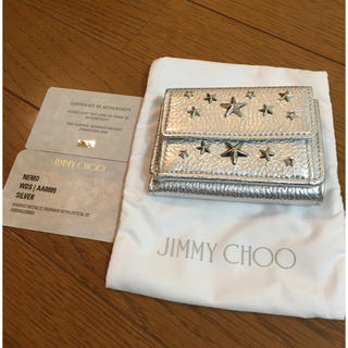 JIMMY CHOO - ジミーチュウ ネモ 三つ折りお財布