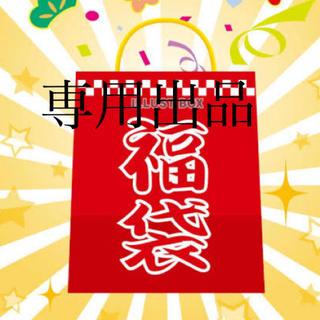 コナミ(KONAMI)のきらら様専用(カード)