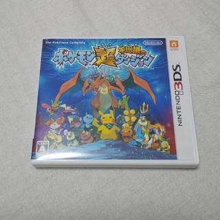 ニンテンドー3DS - ポケモン超不思議のダンジョン 3DS