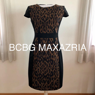 BCBGMAXAZRIA - BCBG MAXAZRIA 【脚長細見え】ヒョウ柄ワンピース【S】