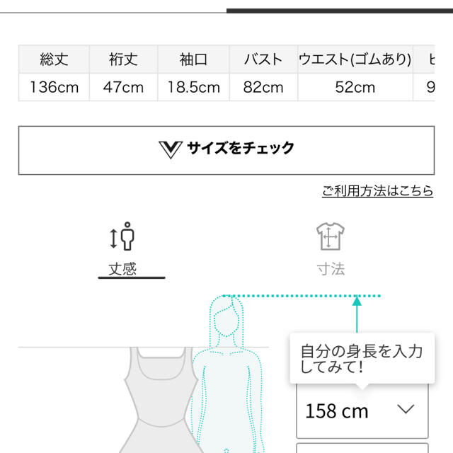 snidel(スナイデル)の完売色🌷新品タグ付き🍀スナイデル バッグデザインTシャツワンピース レディースのワンピース(ロングワンピース/マキシワンピース)の商品写真