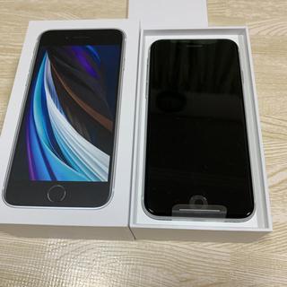 アップル(Apple)のiPhone SE 2 第2世代 ホワイト 128GB(スマートフォン本体)