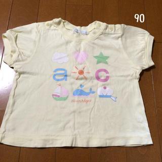 クレージュ(Courreges)のTシャツ 90(Tシャツ/カットソー)